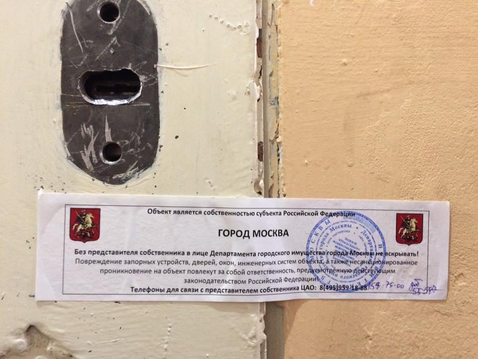amnesty international russian eviction