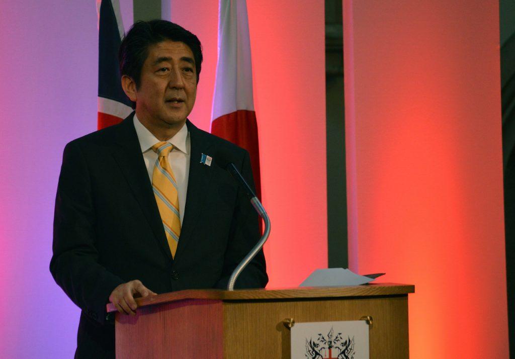 japan anti conspiracy bill