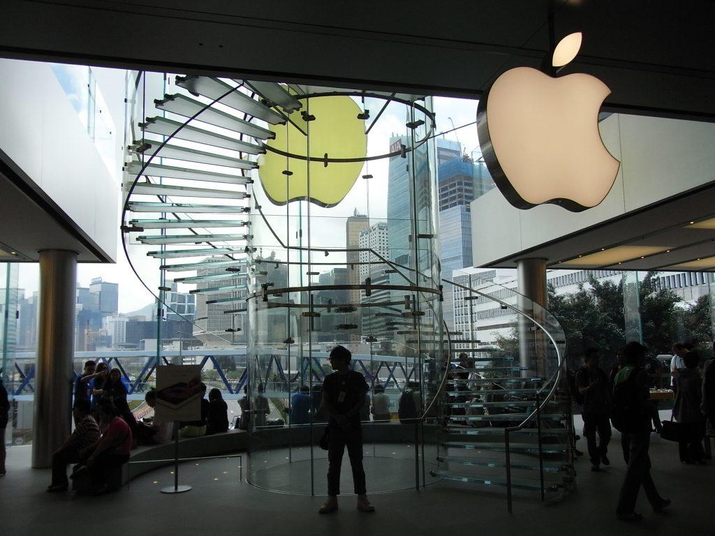 china apple censorship store