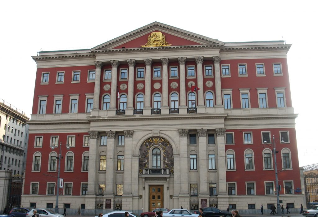 Moscow Russia city hall