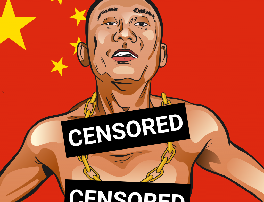 Rapper GAI's tattoos being censored