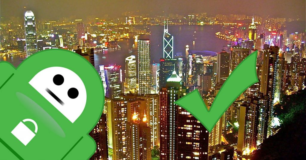 Private Internet Access Unblocked in Hong Kong