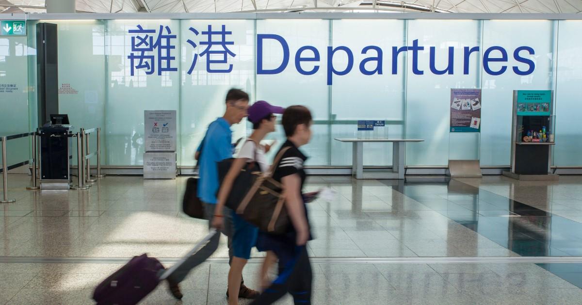 private internet access leaving hong kong vpn exit node